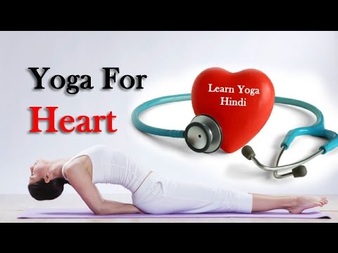yoga-trainer-at-home-for-heart-problem-and-hypertension
